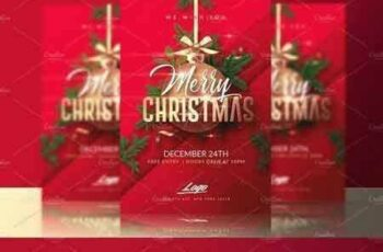 1708286 Merry Christmas Template Invitation 2063872