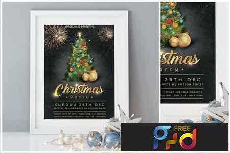 1708297 Christmas Flyer 2017557 1