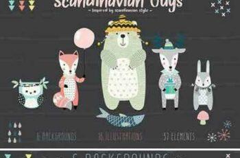 1709031 Scandinavian Guys 2072023 3
