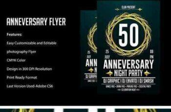 1709054 Anniversary Flyer 2088206 6