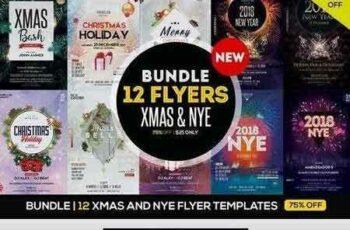 1709087 BUNDLE - 12 XMAS & NYE FLYERS 2063439