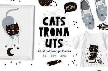 1709090 CAT Stronauts cute graphic kit 1920713 4