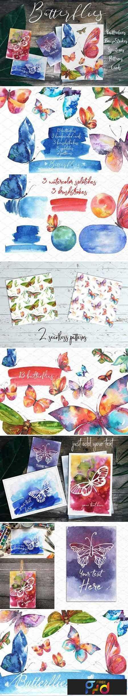 1709099 Butterflies Watercolor Set 2083869 1