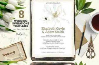 1709105 8 Wedding Invitations Pack 3 719895 3