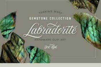 1709111 Labradorite - Gemstone Specimens 1912814 7