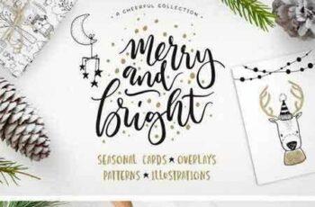 1709172 Merry & Bright Design Kit 2113384 6