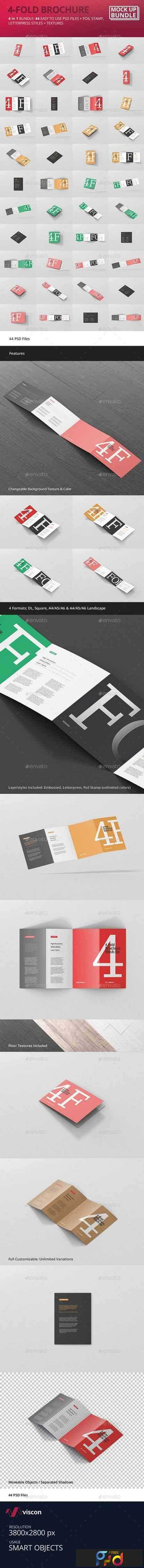 1709203 4-Fold Brochure Mockup Bundle 20411533 1