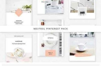 1709209 Neutral Pinterest Pack 2063809 2