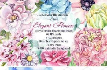 1709231 Elegant flowers 2122483 4