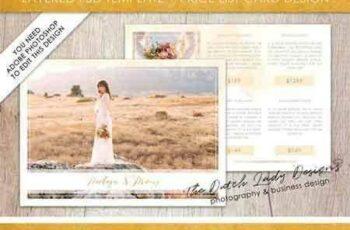 1709239 PSD Photo Price Card Template #6 2164259 2
