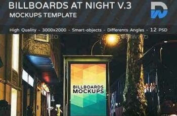 1709247 Billboards Mockups at Night Vol.3 Signage 18833132 2