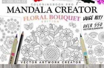 1709248 Floral Bouquet Mandala Creator 1464488 4