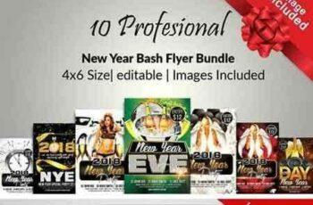 1709249 10 Happy New Year Flyer Bundle 2088194 2