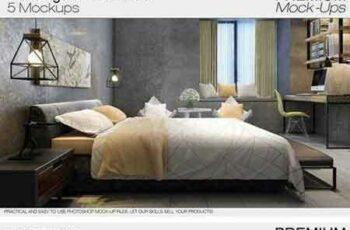1709251 Beddings Pack 2098014 4