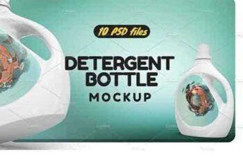 1709254 Detergent Bottle Mock-up 2085757 7