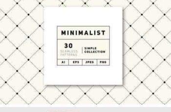 1709276 Minimalist Seamless Patterns Set 2101476 6
