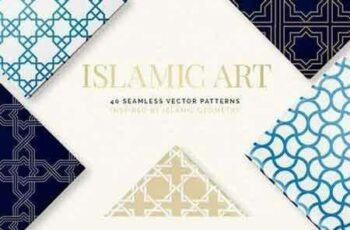 1801030 Islamic Art Vector Patterns 1701034 5