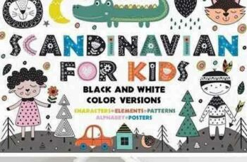 1801035 Scandinavian For Kids collection 2121669 2