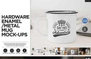 1801045 Hardware Enamel Mug Mock-ups 2103342 7