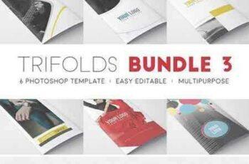 1801047 Multipurpose - Trifold Bundle 3 1927003 3
