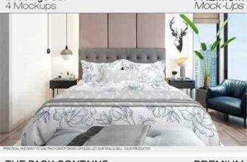 1801097 Bedding Mockup Set 2112295 4
