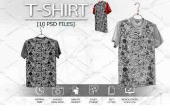 1801119 T-shirt Vol.2 Mockup 2108150 5
