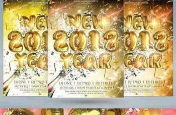 1801191 New Year 2018 2077004 8