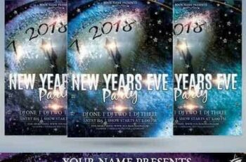 1801192 New Years Eve Party 2077144 6