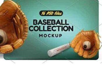 1801251 Baseball Collection Mockup 2133917 2