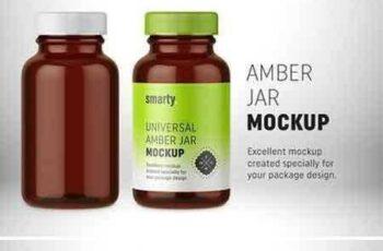 1801260 Pharmacy Amber Jar Mockup 2153294 2
