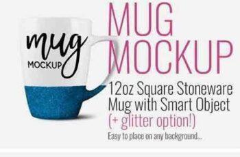 1802001 Glitter White Square Stoneware Mug 2179574 8