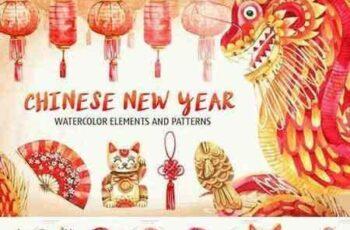 1802010 Chinese New Year 2166929 4