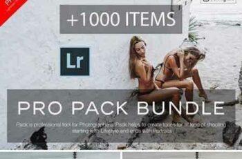 1802021 Photography Bundle Lightroom Presets 2138314 4