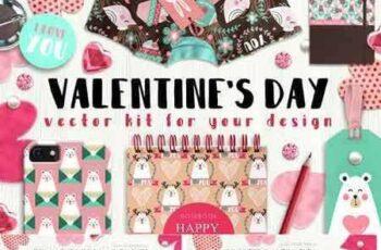 1802040 Valentine's day - vector kit 2171208 4