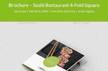 1802051 Brochure – Sushi Restaurant 4-Fold Square 21311528 5