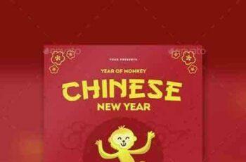 1802053 Chinese new year 14555017 5