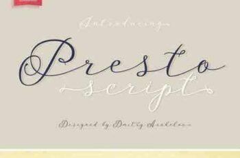 1802117 Presto Script 2153145 6