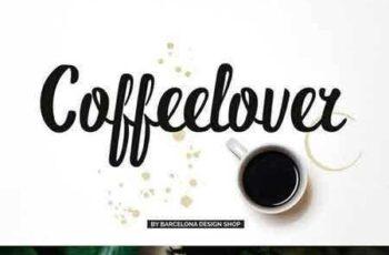 1802148 Coffeelover Script 1980500 16