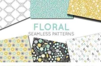 1802245 Grey, Yellow & Mint Floral Patterns 705707 12
