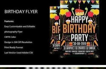 1802262 Birthday Bash Flyer Template 1962395 4