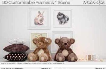 1802269 Frames Mockup - Kids Frames 1966131 7