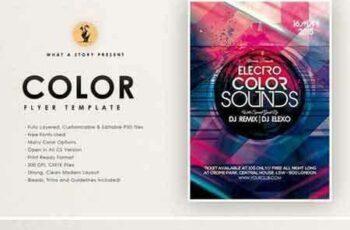 1803005 Electro Color 2185751 5