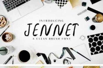 1803015 Jennet Brush Family 4