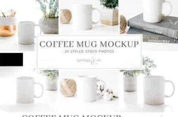 1803030 Coffee Mug Mockup Bundle 2138855 5