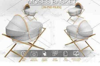 1803038 Mosses Basket Mockup 2133083 4
