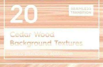 1803052 20 Cedar Wood Background Textures 2167186 4