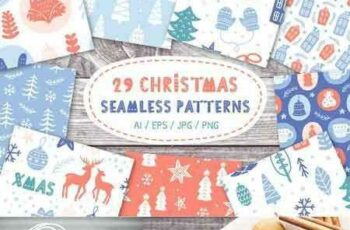 1803095 Nordic Christmas Seamless Patterns 2118721 8