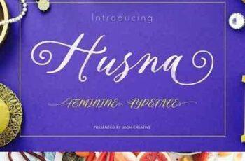 1803146 Husna Script Feminine Typeface 2125591 4