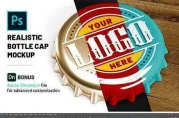 1803208 Bottle Cap Mockup 2222631 3