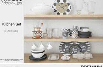 1803250 Kitchen Accessories Set 2204402 5